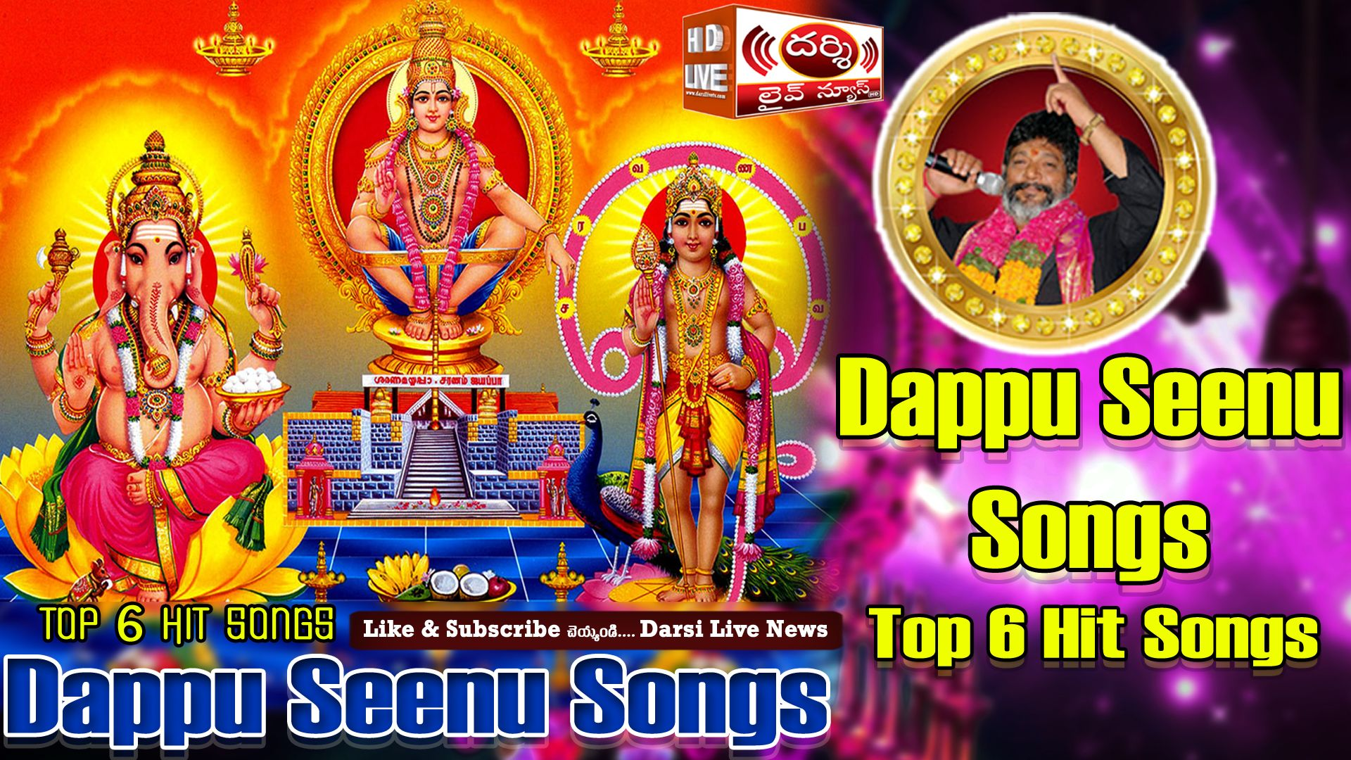 Top 6 Hit Songs || Dappu Srinu Ayyappa Songs || Dappu